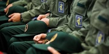 فرماندهان جدید سه ناحیه مقاومت بسیج اصفهان معرفی شدند
