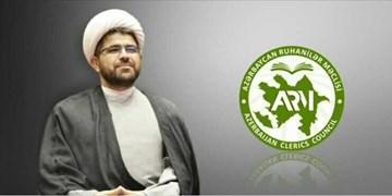 کمپین حمایت از «حاج الهام علی اف» فعال سیاسی-مذهبی جمهوری آذربایجان