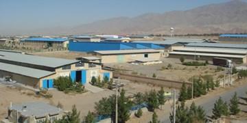 کمبود زیرساختها حلقه مفقوده توسعه شهرکهای صنعتی آذربایجان غربی + فیلم