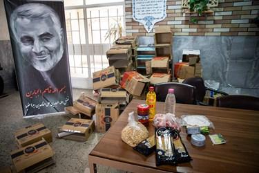 محتویات بسته های خوراکی و بهداشتی تهیه شده در گروه جهادی دانش آموزی هیئت محبان الائمه