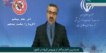 آخرین آمار کرونا از زبان سخنگوی وزیر بهداشت / یک مبتلا در هر 2000 ایرانی