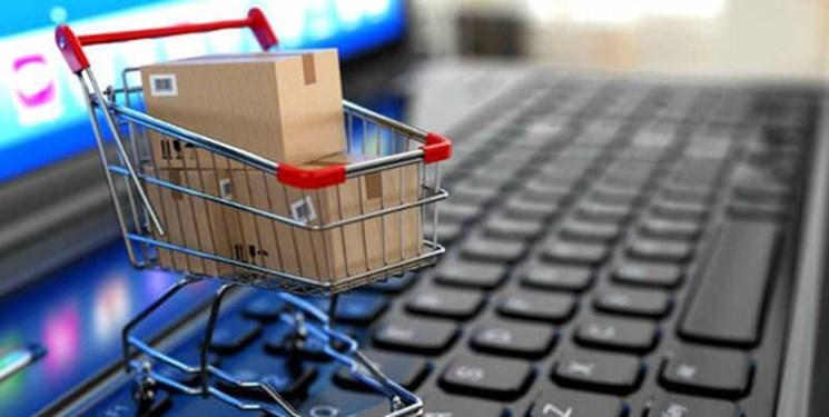 ویژگی خرید امن آنلاین چیست؟ / پلیس فتا: مراقب صفحات جعلی و تبلیغات فریبنده باشید