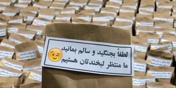پرتقال مازندران؛ هدیه جوانان به مدافعان سلامت