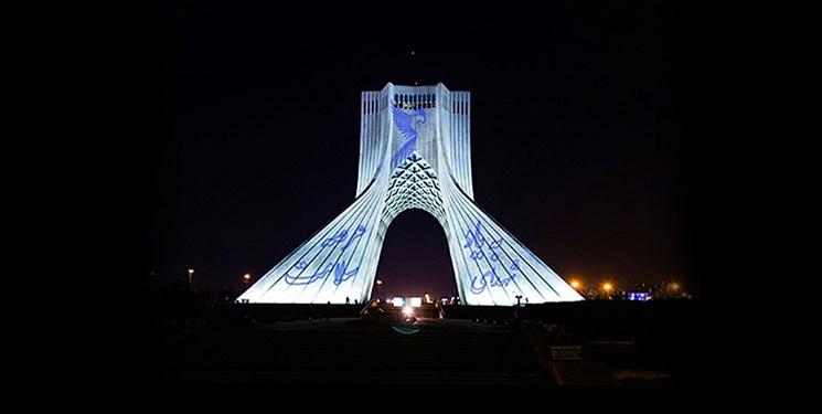 قدردانی از کادر پزشکان با نورپردازی روی برج آزادی