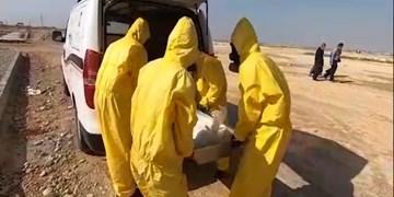فیلم|خاکسپاری قربانیان  کرونا در بندر امام