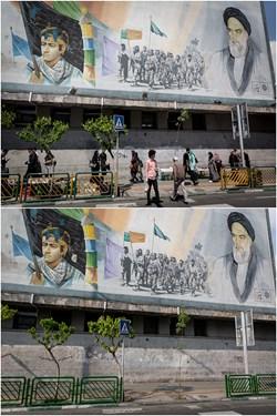 خیابان انقلاب عکس بالا 24 فروردین 98 و عکس پایین 6 فروردین 99