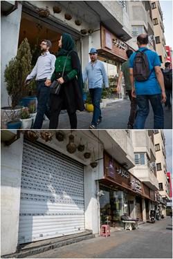 خیابان انقلاب محدوده چهار راه ولیعصر عکس بالا 3 تیر 98 و عکس پایین 6 فروردین 99
