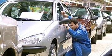 پیش ثبتنام خرید خودرو تا 14 خرداد امکان پذیر است