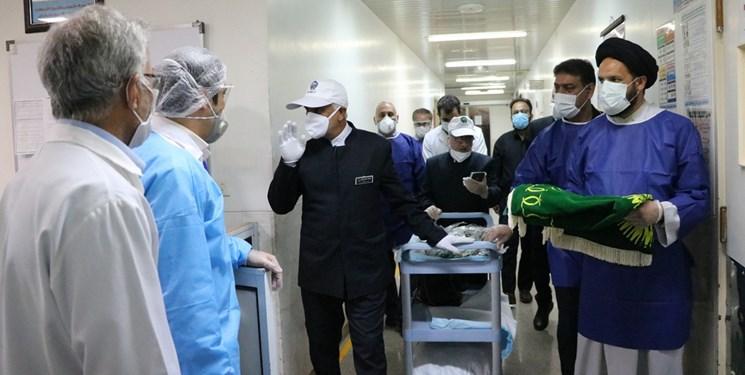 حضور خادمان رضوی در جمع مدافعان سلامت بیمارستان ضیایی اردکان