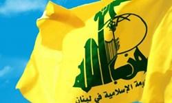 تاکید حزب الله بر حمایت از ملت فلسطین در مقاومت برابر رژیم صهیونیستی