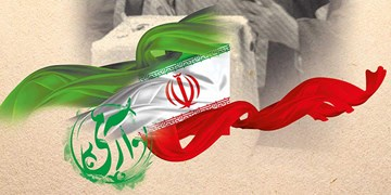 حماسهسازی کرمانیها در حمایت از جمهوری اسلامی