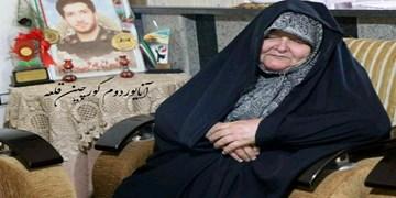 مادر اولین شهید مدافع حرم آذربایجانغربی دارفانی را وداع گفت