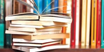فروش آنلاین کتب درسی پیام نور و تحویل از طریق پست/ فایل دیجیتال منابع درسی در اپلیکیشن کتابخوان