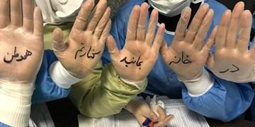 فتوکلیپ| کادر درمانی، همچنان پای کار جهاد