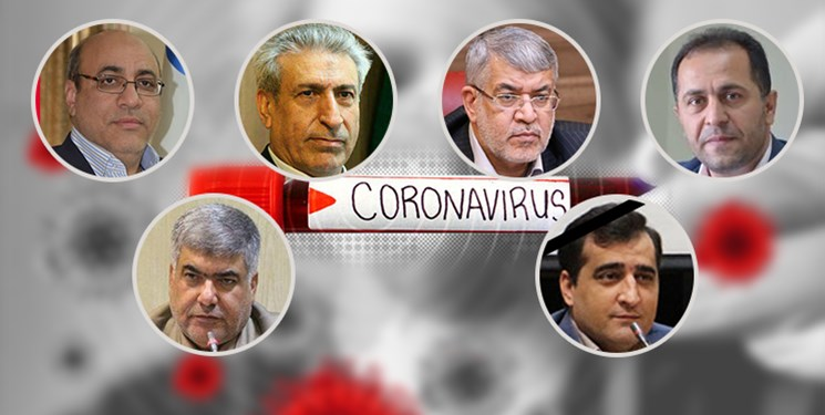 کدام مسؤولان دولتی تهران کرونایی شدند؟