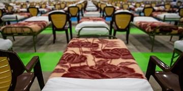 تجهیز ۲۳۴۰ تخت نقاهتگاهی برای استراحت مبتلایان به کرونا در همدان