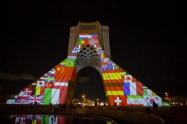 نمایش پرچم کشورهای درگیر ویروس کرونا در مپینگ برج آزادی
