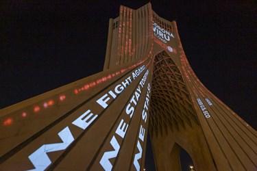 ویدئو مپینگ برج آزادی