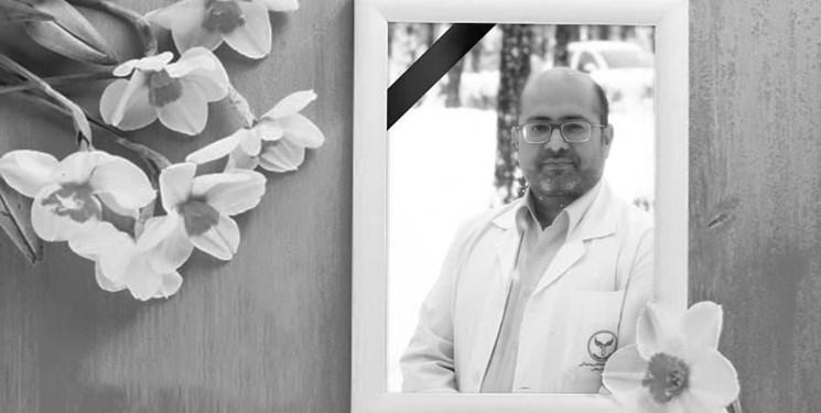 ثبت نخستین «شهید خدمت» نظام سلامت در خراسان شمالی