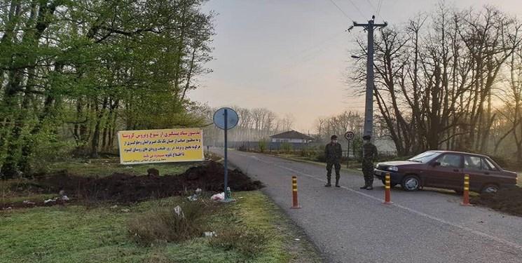 عکس| ورودی تفرجگاههای تالش مسدود شد