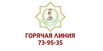 راهاندازی خط تلفنی «کرونا» در ترکمنستان