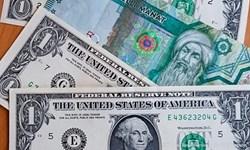 پرداخت حقوق به ارز خارجی در ترکمنستان ممنوع شد
