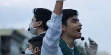 تقدیر رهبر انقلاب از اجرای خیابانی سرود «کاروان اُمید»