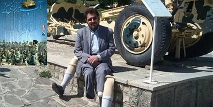مراسم بزرگداشت «سردار شهید سلگی» مجازی برگزار میشود