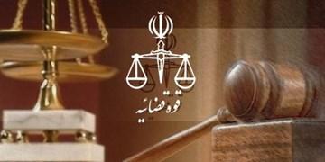 حذف دادستانی از دادگستری شهرستان انار