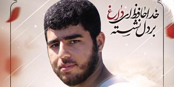 پیام بسیج اساتید دانشگاه آزاد در پی شهادت دانشجوی بسیجی جهادگر