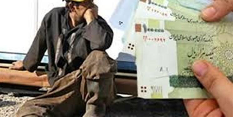 تقاضای مردمی برای کمک معیشتی در جاجرم