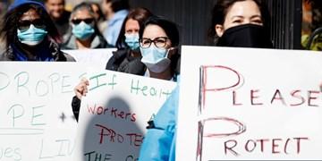 فیلم| اعتراض پرستاران نیویورکی به کمبود تجهیزات محافظتی در بیمارستانها