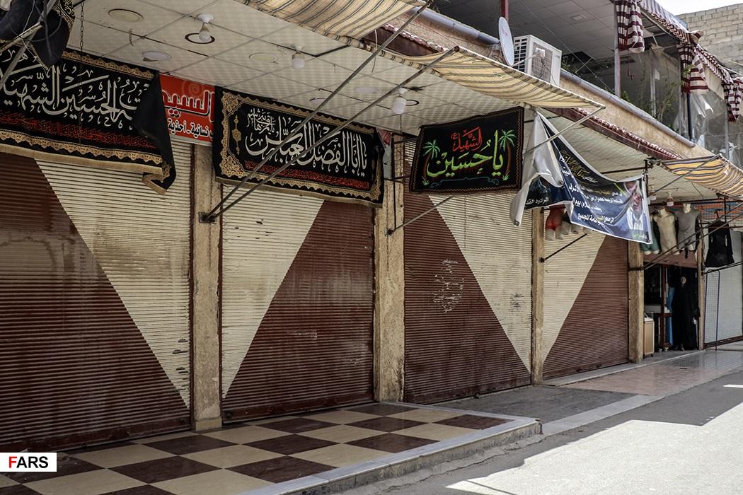 تعطیلی بازار اطراف حرم حضرت زینب(س)