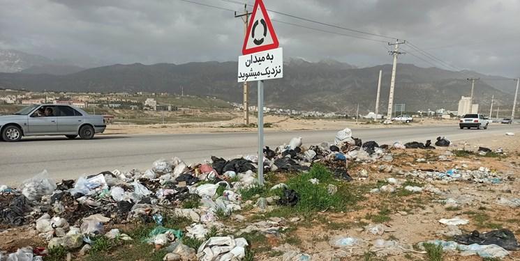 چهره زشت ورودی شهر یاسوج/کرونا بهانهای برای سهلانگاری