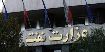 ابلاغیه وزیر نفت برای کاهش 20 دلاری قیمت فروش اتان به پتروشیمیها