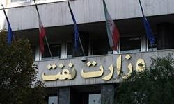 توضیحات وزارت نفت درباره اعطای سهمیه مازاد برای فروش مرزی فرآورده
