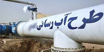 تخصیص 150 میلیارد تومان برای آبرسانی به روستاهای استان / تأمین آب شرب 65 روستا تا پایان امسال