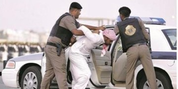 تداوم بازداشتهای سیاسی در عربستان؛ 9 نفر دیگر بازداشت شدند