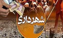 توضیحات شهرداری قلعهگنج درباره گزارش فارس