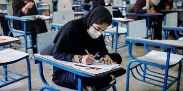 فارس من| زمان برگزاری آزمون دستیاری/ آزمون با فاصلهگذاری فیزیکی برگزار میشود