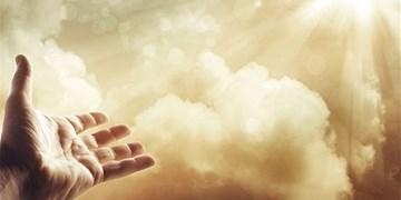 «مناجاتی که انسان را به یک جایی میرساند»