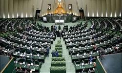 گزارش تفریغ بودجه ۹۷ | ۲۴۱ مدیر نجومیبگیر بعد از تعیین سقف حقوق/ بخشی از درآمدهای نفتی به خزانه واریز نشد