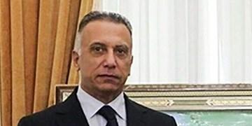 اعلام حمایت ائتلاف اهل سنت عراق از نامزدی مصطفی الکاظمی برای نخستوزیری