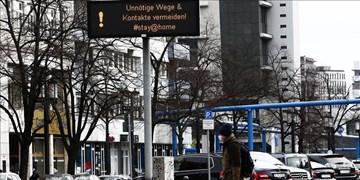کرونا | شمار مبتلایان در آلمان به بیش از ۱۰۰ هزار نفر رسید