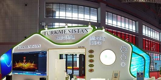 حضور ترکمنستان در نمایشگاه صنعتی «شانگهای»