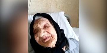 بهبود یک روشندل ۱۰۲ ساله مبتلا به کرونا در آسایشگاه کهریزک