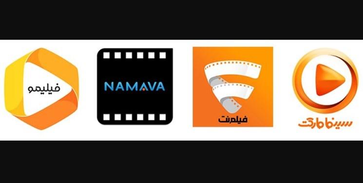 رصد چالشهای شبکه نمایش خانگی/ در جلسه مجلسیها با خانه سینما چه گذشت؟