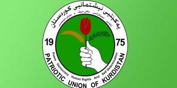اتحادیه میهنی کردستان: سناریوی «نه به علاوی» در پارلمان برای الزرقی تکرار خواهد شد