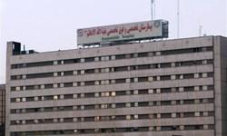 پذیرش 14 هزار  فرد مشکوک به کرونا در بیمارستان بقیة اللَه(عج)