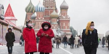 کرونا | رکورد ابتلای روزانه در روسیه باز هم افزایش یافت